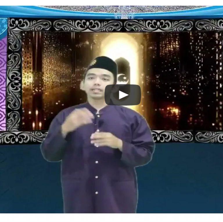 Kultum Ramadhan  #1