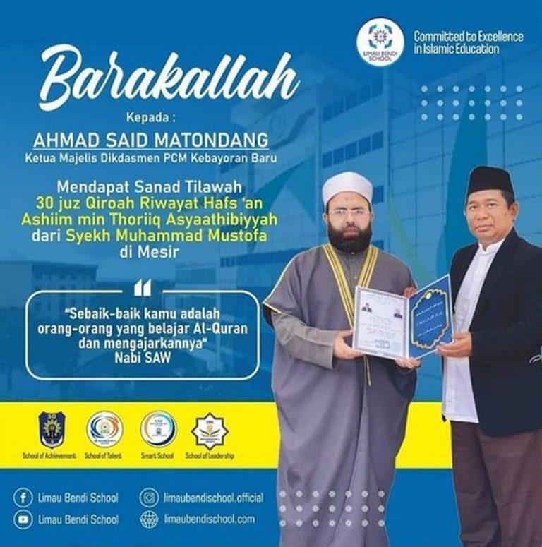 Ijazah Sanad Tilawah Al-Qur'an