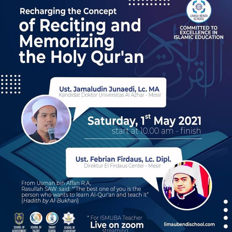 Recharging and Memorizing The Holy Qur'an